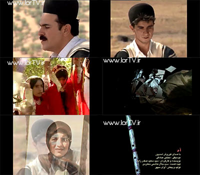 دانلود ویدیو موزیک لری آه از کوروش اسدپور
