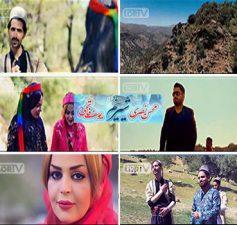 موزیک ویدیو شرینم محسن نصری و یوسف فاتحی