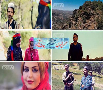 ویدیو موزیک لری شیرینم محسن نصری و یوسف فاتحی