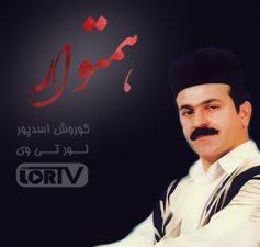 homtavar Kourosh Asad Pour