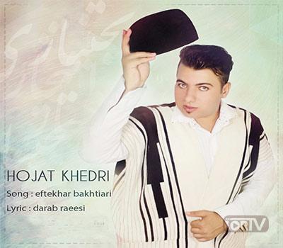Eftekhare Bakhtiari Hojat Khedri