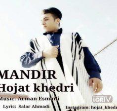 Mandir Hojat Khedri