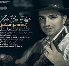 Zenda boo Eshgh- Jasem Khodarahmi
