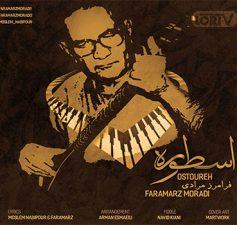 Ostooreh- Faramarz Moradi