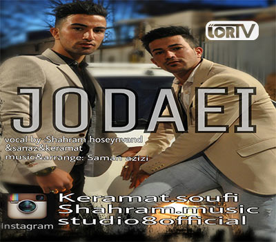 Jodaei Shahram Hossein Vand