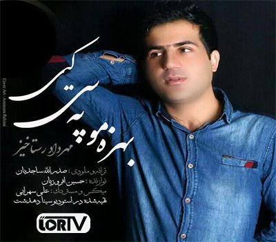 Bahz-Mo-Pa-Si-Ki Mehrdad Rastakhiz