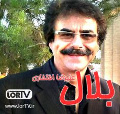 Balal Alireza Eftekhari