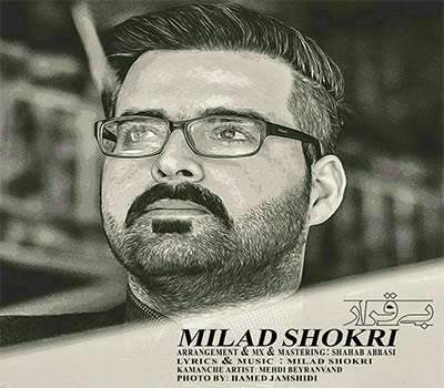 Bi-Gharar Milad Shokri