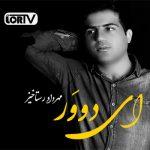 Ey-Doovar-Mehrdad Rastakhiz