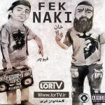 Fek Naki -Khan & Future