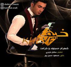 Kheif Shahram Hossein Vand & Keramat