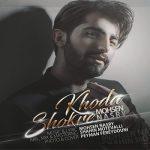 Shokre-Khoda Mohsen Nasri
