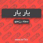 Yar-YarSajad Razmjoo