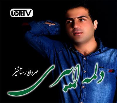 Delma Eibari Mehrdad Rastakhiz