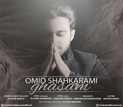 ghasam-Omid Shahkarami