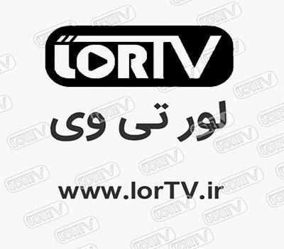 دانلود آهنگ لری کوه دنا حرفی بزن از جاسم خدارحمی و محمد خیراتی