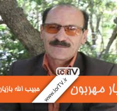 yar-Mehraboon