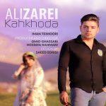 آهنگ لری کهخدا از علی زارعی