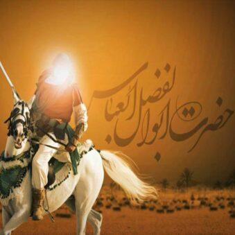نوحه لری عامو از محمد عباسی